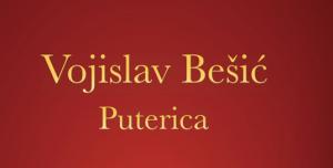 U susret promociji: Priča Vojislava Bešića iz knjige Puterica u KORNET singl ediciji